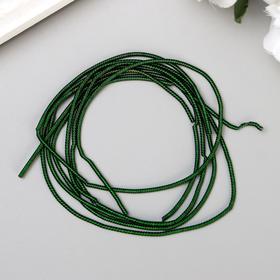Kanitel soft, smooth, glossy, rich green 5 gr