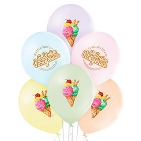 """Шар латексный 14"""" «С днём рождения! Мороженое», макарунс, набор 25 шт."""