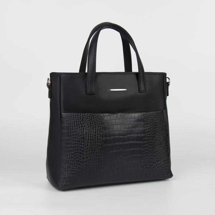 Сумка женская, отдел на молнии, наружный карман, длинный ремень, цвет чёрный - фото 53618