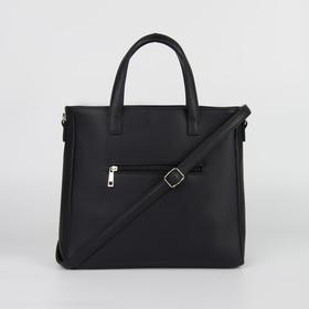 Сумка женская, отдел на молнии, наружный карман, длинный ремень, цвет чёрный - фото 53619