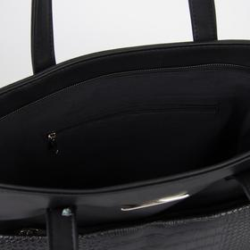 Сумка женская, отдел на молнии, наружный карман, длинный ремень, цвет чёрный - фото 53620