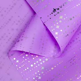 "Film for flowers ""Shooting stars"", 58 cm x 5 m light purple"