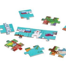 """Пазл в металлическом шаре """"Моя Россия"""", 54 детали"""