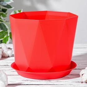Горшок с поддоном «Призма», 4,7 л, цвет красный