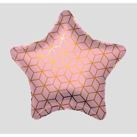 """Шар фольгированный 19"""" «Геометрия», звезда, 1 шт., в упаковке"""