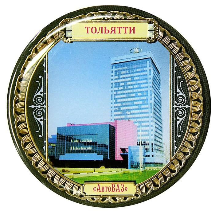 Интернет Магазин Г Тольятти