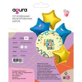 Букет из фольгированных шаров «Вечеринка», набор 5 шт.