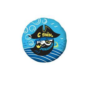 """Шар фольгированный 18"""" «Пират», круг, 1 шт., в упаковке"""