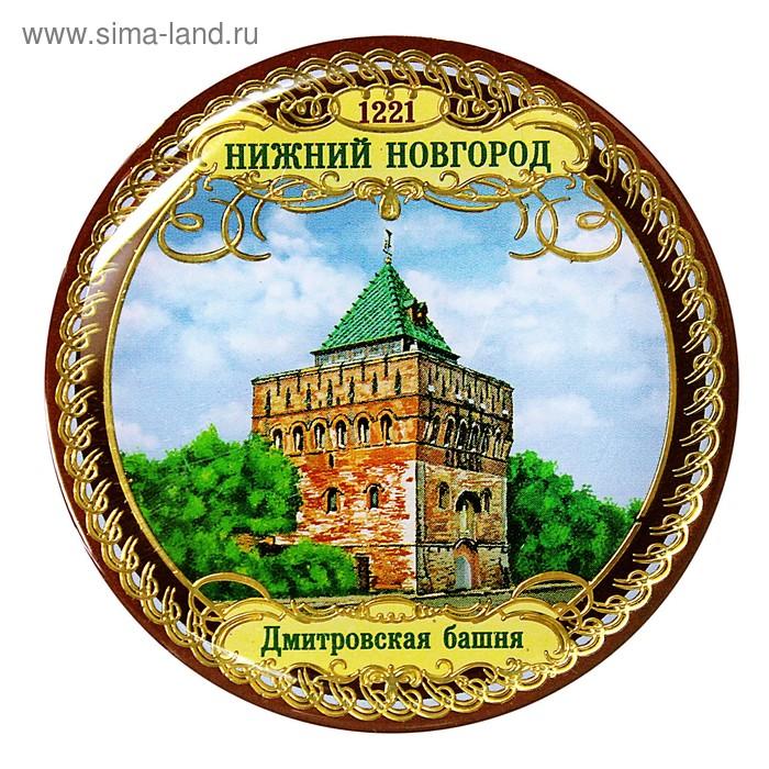 """Магнит """"Нижний Новгород. Дмитровская башня"""""""