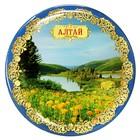 Магнит «Алтай. С цветами»