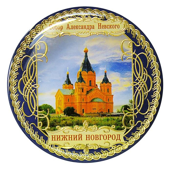 Магазин открыток в нижнем новгороде