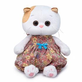 Мягкая игрушка «Ли-Ли Baby в песочнике в цветочек», 20 см