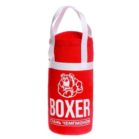 Boxing set No. 1A 30cm 95818