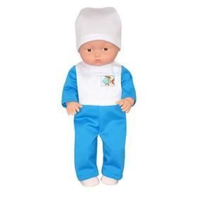Кукла «Ванечка 15», 40 см
