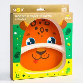 {{photo.Alt || photo.Description || 'Тарелка детская из бамбука «Леопард», 2 секции'}}