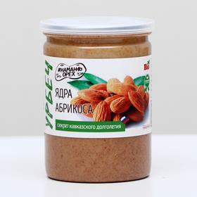 Урбеч из ядер абрикоса, 230 г