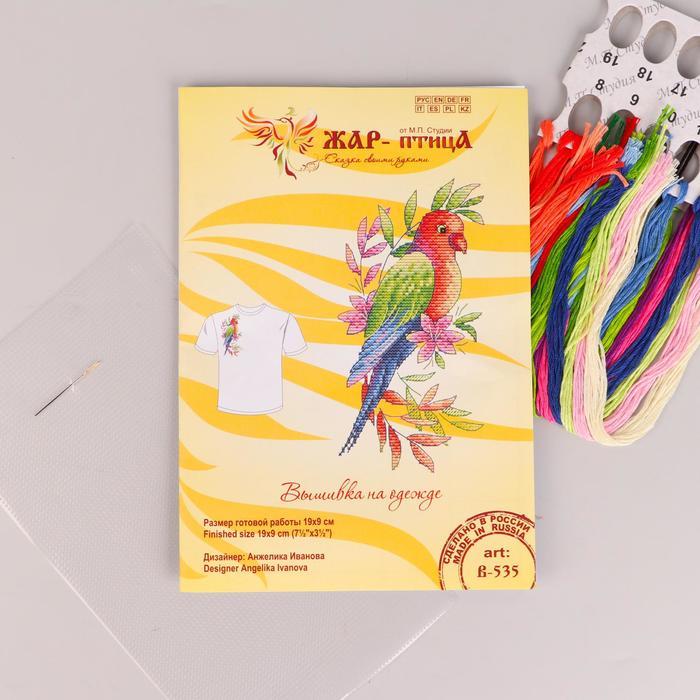 Набор для вышивания «Попугай» 9×19 см - фото 400285