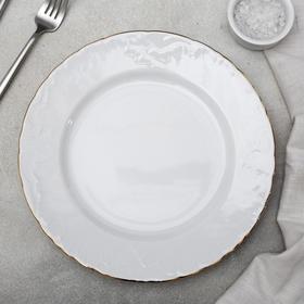 Тарелка мелкая «Рококо», d=25 см, золотая отводка