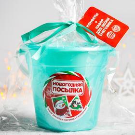 Сладкий детский подарок «Новогодняя посылка»: конфеты 500 г, набор для лепки снеговика (пуговицы 5 шт., морковь-мялка), леденцы 70 г
