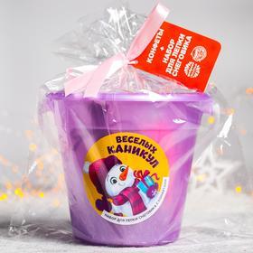 Сладкий детский подарок «Веселых каникул»: конфеты 500 г, набор для лепки снеговика (пуговицы 5 шт., морковь-мялка), леденцы 70 г
