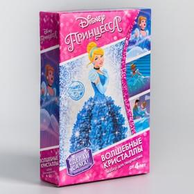 """Набор для творчества """"Волшебные кристаллы"""" Принцессы: Золушка"""