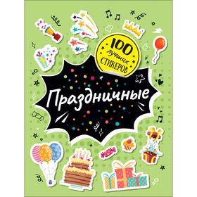 100 best stickers