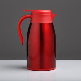 """Термос-кофейник """"Мальт"""" 2 л, сохраняет тепло 12 ч, красный"""