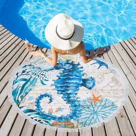 Полотенце пляжное Этель «Морской конёк», d 150см