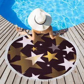 Полотенце пляжное Этель «Золотые звёзды», d 150см