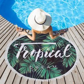 Полотенце пляжное Этель «Тропические мечты», d 150см