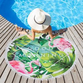 Полотенце пляжное Этель «Доброе утро», d 150см