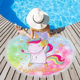 Полотенце пляжное Этель «Танцы», d 150см