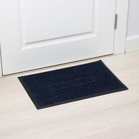 Коврик придверный Доляна Welcome, 40×60 см, цвет МИКС