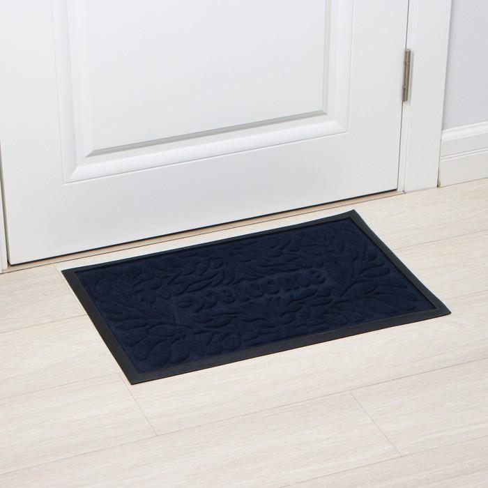 """Door Mat 40x60 cm """"Welcome"""" color MIX"""