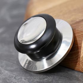 {{photo.Alt || photo.Description || 'Ручка для крышки на посуду «Универсал», d=5 см'}}