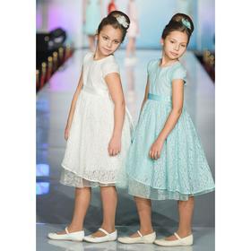 Платье, рост 116, 122, 128 см, цвет мятный, розовый, слоновая кость, 9 шт в уп.