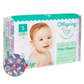 Offspring diapers, color space, size S (3-7 kg.) 48 pcs.