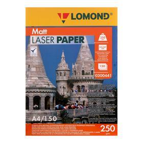 Фотобумага LOMOND для лазерных принтеров, А4, 250 г/м2, 150 листов, двусторонняя, матовая