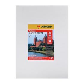 Фотобумага LOMOND для лазерных принтеров, А3, 130 г/м2, 250 листов, двусторонняя, глянцевая