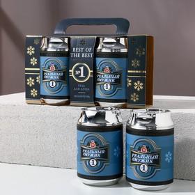 Шампунь и гель для душа Best of the best, аромат пива