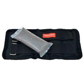 Утяжелители универсальные 2 × 5 кг, цвет чёрный (дробь)