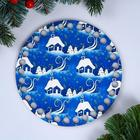 "Blank for knitting "" Circle. New year, Winter night"", fiberboard bottom, size 15 cm"