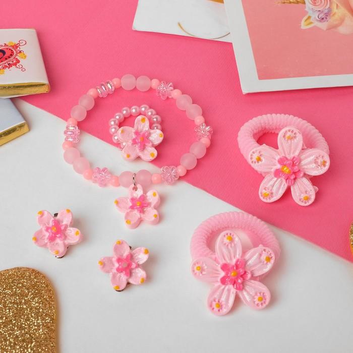 """Набор детский """"Выбражулька"""" 5 предметов: 2 резинки, клипсы, браслет, кольцо, цветочки, цвет МИКС - фото 418285137"""