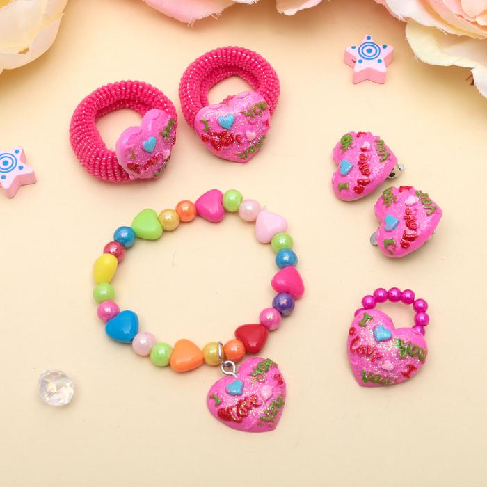 """Набор детский """"Выбражулька"""" 5 предметов: 2 резинки, клипсы, кулон, кольцо, love, цвет МИКС"""