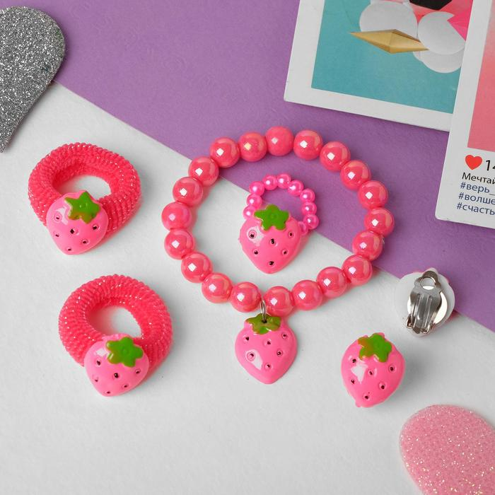 """Набор детский """"Выбражулька"""" 5 предметов: 2 резинки, клипсы, браслет, кольцо, клубничка, цвет МИКС - фото 443570238"""