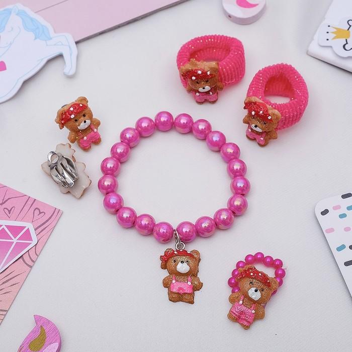 """Набор детский """"Выбражулька"""" 5 предметов: 2 резиночки, клипсы, браслет, кольцо, мишки, цвет МИК - фото 448784435"""