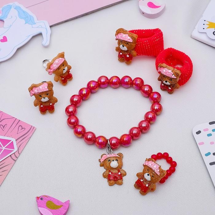"""Набор детский """"Выбражулька"""" 5 предметов: 2 резиночки, клипсы, браслет, кольцо, мишки, цвет МИК - фото 448784436"""