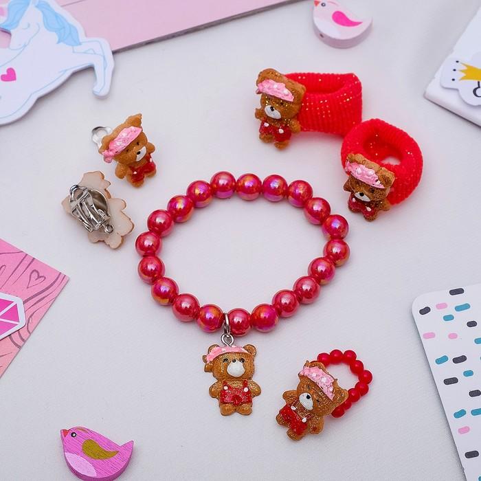 """Набор детский """"Выбражулька"""" 5 предметов: 2 резиночки, клипсы, браслет, кольцо, мишки, цвет МИК - фото 448784437"""