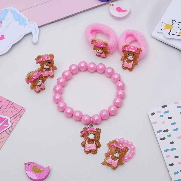 """Набор детский """"Выбражулька"""" 5 предметов: 2 резиночки, клипсы, браслет, кольцо, мишки, цвет МИК - фото 448784438"""