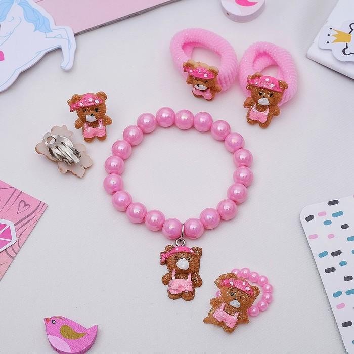 """Набор детский """"Выбражулька"""" 5 предметов: 2 резиночки, клипсы, браслет, кольцо, мишки, цвет МИК - фото 448784439"""